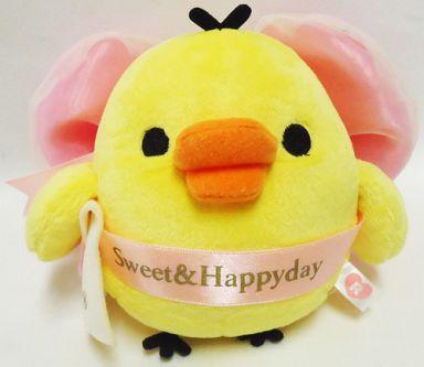 【中古】ぬいぐるみ キイロイトリ Sweet&Happy Day 限定ぬいぐるみ 「リラックマ」