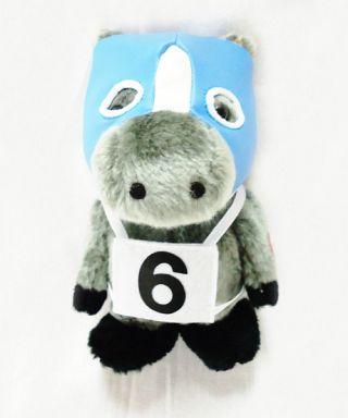 【中古】ぬいぐるみ 馬(灰ボディ/6番/青メンコ) ぬいぐるみ 「ランニングホース」