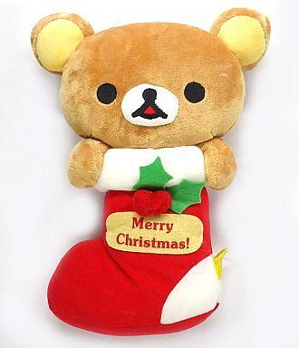 【中古】ぬいぐるみ リラックマ(靴下) クリスマスぬいぐるみBIG Part2 「リラックマ」