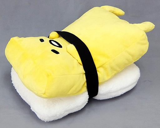 ぐでたま(お寿司) お寿司&寝そべりBIGぬいぐるみ 「ぐでたま」