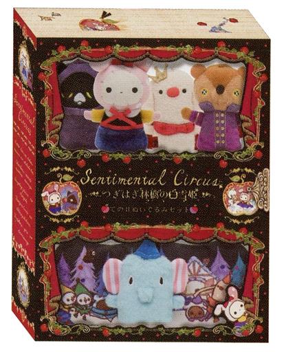 【中古】ぬいぐるみ てのりぬいぐるみセット(5体セット) つぎはぎ林檎の白雪姫テーマ 「センチメンタルサーカス」