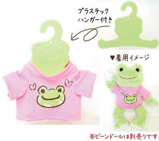 【新品】ぬいぐるみ ピクルス ミニTシャツ(ハート) ビーンドール用コスチューム 「pickles the frog-かえるのピクルス-」