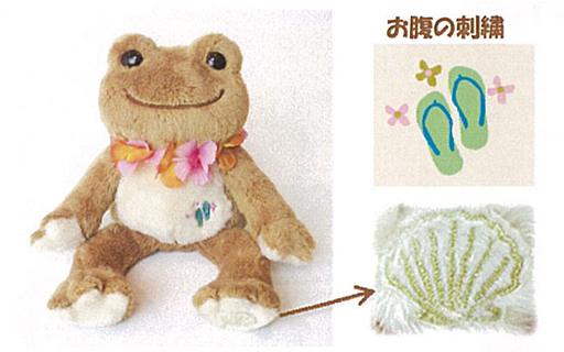 【予約】ぬいぐるみ ピクルス(モカ) ロコシリーズ ビーンドール 「pickles the frog-かえるのピクルス-」