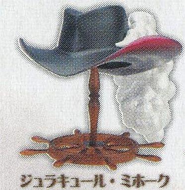 【中古】ペットボトルキャップ ジュラキュール・ミホーク 「ワンピース H.A.T. ドリンクキャップ」