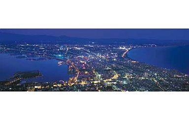 【中古】パズル 函館山からの夜景-北海道 ジグソーパズル 1518ピース