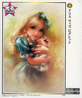 【中古】パズル アリス ウィズ ピグレット 「SHU」 ジグソーパズル 300ピース [300-264]