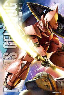 【中古】パズル シャア専用ゲルググ 「機動戦士ガンダム」 ジグソーパズル 99ピース [99-230]