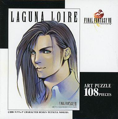 ラグナ・レウァール 「ファイナルファンタジーVIII」 ジグソーパズル 108ピース [108-95]