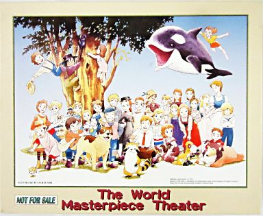 the world masterpiece theater 世界名作劇場 ジグソーパズル 500