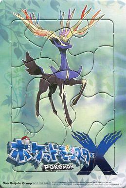 【中古】パズル [単品]ゼルネアス「3DSソフト ポケットモンスターX・Y」 ジグソーパズル 14ピース ドン・キホーテ特典