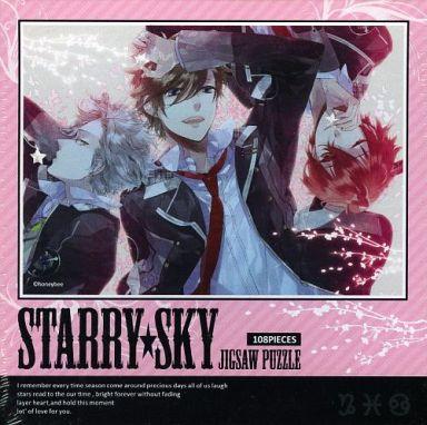 土萌羊&七海哉太&東月錫也 「Starry☆Sky」 ジグソーパズル 108ピース アニメイトガールズフェスティバル2012限定