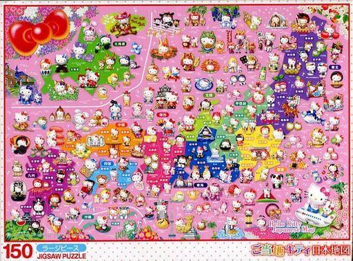 【中古】パズル ご当地キティ日本地図 「ハローキティ」 ジグソーパズル 150ラージピース [L74-160]