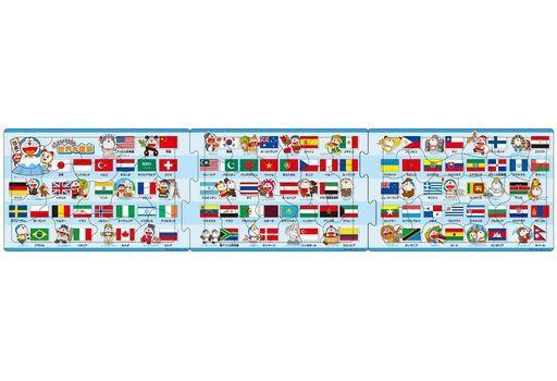 アポロ社 新品 パズル どこでもドラえもん 世界の国旗 「ドラえもん」 ステップパノラマパズル 74ピース [24-138]