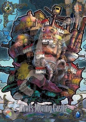 エンスカイ 新品 パズル 夕暮れの城 「ハウルの動く城」 アートクリスタルジグソーパズル 208ピース [208-AC57]