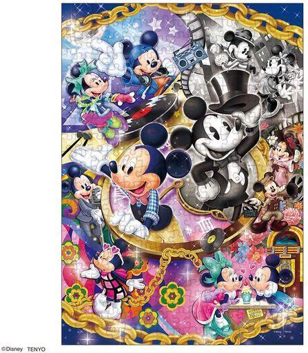 テンヨー 新品 パズル ミッキー&ミニー フォーエバー 「ディズニー」 ジグソーパズル 300ピース [D300-047]