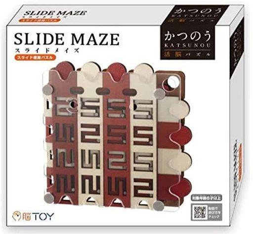 ハナヤマ 新品 パズル かつのう スライドメイズ