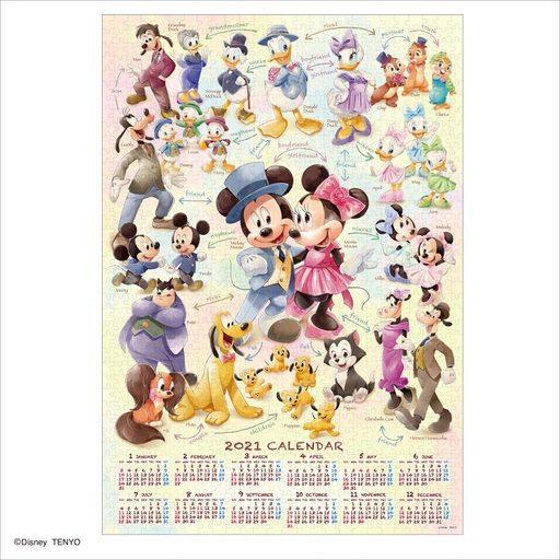 テンヨー 新品 パズル Mickey & Friends 「ディズニー」 2021年カレンダー ジグソーパズル 1000ピース [D1000-070]