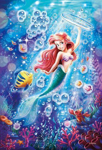 エポック社 新品 パズル Ariel -Sparkling Sea -アリエル -スパークリングシー- 「ディズニープリンセス」 ポップアップパズルデコレーション 300ピース [73-301]