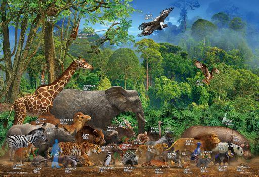 ビバリー 新品 パズル 動物大きさ比べ 学べるジグソーパズル 100ピース [100-025]