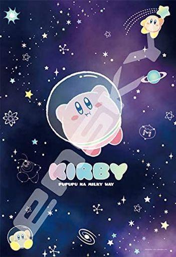 エンスカイ 新品 パズル KIRBY PUPUPU NA MILKY MAY 「星のカービィ」 アートクリスタルジグソーパズル 300ピース [300-AC048]
