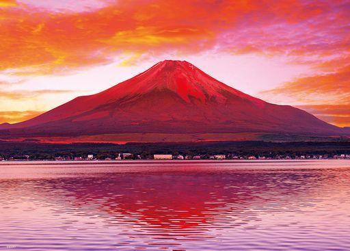 ビバリー 新品 パズル 霊峰赤富士 「日本風景」 ジグソーパズル 600ピース [66-164]