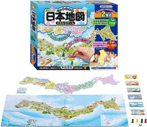 ハナヤマ 新品 パズル パズル&ゲーム日本地図二層式