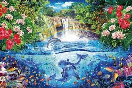 エポック社 新品 パズル アロハ ハワイ ワールドトラベル 「クリスチャン・ラッセン」 パズルの超達人 光るジグソーパズル 2016ベリースモールピース [23-720S]