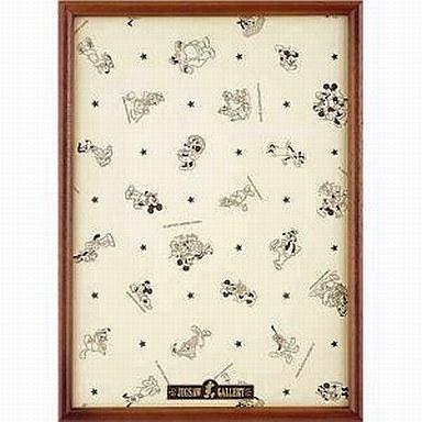 テンヨー 新品 パズル ディズニー専用木製パネル 300ピース用 ブラウン