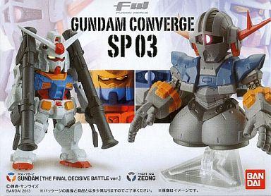 パック 】FW GUNDAM CONVERGE SP...