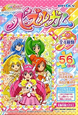 NO.2 Puzzle Smile PreCure! Puzzle Gum