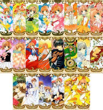 全22種セット 「カードキャプターさくら カードコレクション~封印解除~」