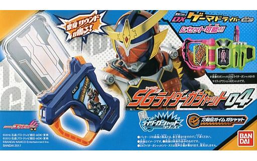 """4. Sword Shoot Guy Muga Shut """"Kamen Rider Exe Sound Rider Gashat Series SG Rider Gasket 04"""""""