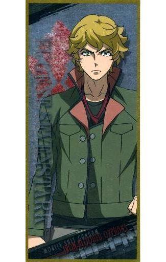 """008. Eugene · Seven Stark """"Mobile Suit Gundam Iron Blood Orphans Block ART"""""""