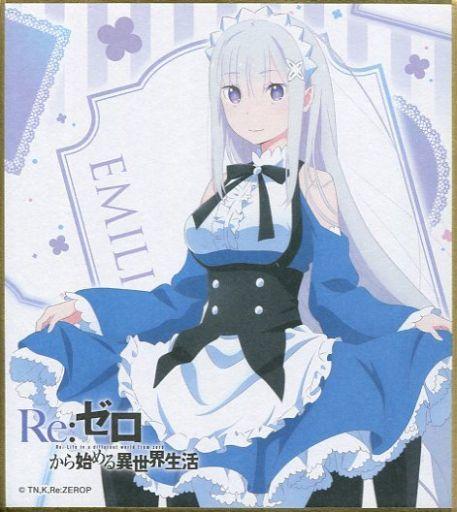 エミリア 「Re:ゼロから始める異世界生活 色紙ガム」 ローソン限定