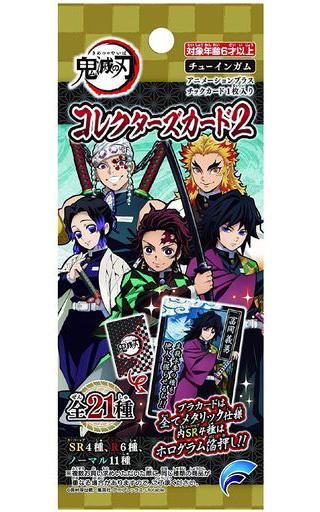【BOX】鬼滅の刃 コレクターズカード2