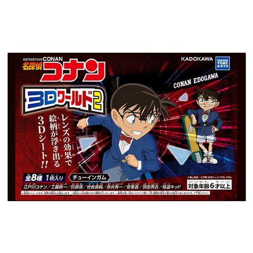 タカラトミーアーツ 新品 食玩 トレーディングカード 【BOX】名探偵コナン 3Dワールド2