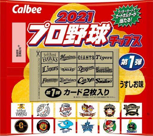 カルビー 新品 食玩 トレーディングカード 【BOX】2021プロ野球チップス