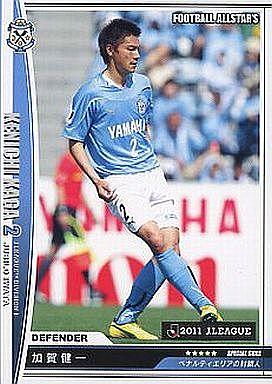 【新品】フットボールオールスターズ/レギュラーW/2011J.LEAGUE Vol.2/ジュビロ磐田 F01102-129/198 : 加賀健一