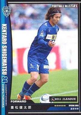 【新品】フットボールオールスターズ/レギュラーB/2011J.LEAGUE Vol.3/アビスパ福岡 F01103-194/198 : 重松健太郎