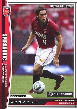 【新品】フットボールオールスターズ/レギュラーW/2011 J.LEAGUE Vol.4/浦和レッズ F01104-041/198 : スピラノビッチ