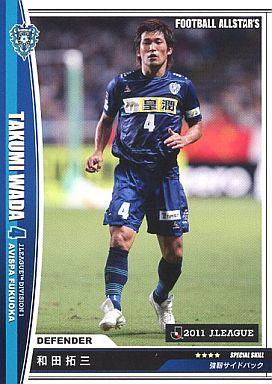【新品】フットボールオールスターズ/レギュラーW/2011 J.LEAGUE Vol.4/アビスパ福岡 F01104-195/198 : 和田拓三