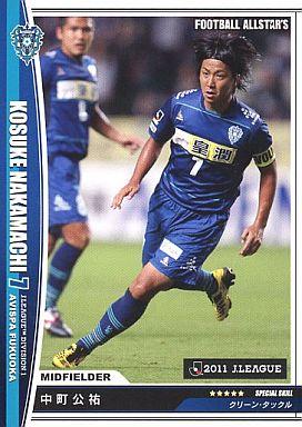 【新品】フットボールオールスターズ/レギュラーW/2011 J.LEAGUE Vol.4/アビスパ福岡 F01104-197/198 : 中町公祐