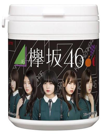 ロッテ 新品 ガム・キャンディ 【BOX】欅坂46クールデザインボトル (6個セット)
