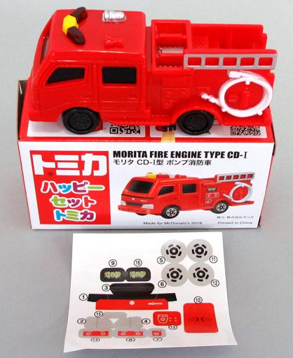 【中古】ハッピーセット モリタ CD-I型 ポンプ消防車 「トミカ」 ハッピーセット