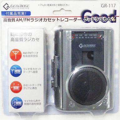 AM/FMラジオカセットレコーダー ...