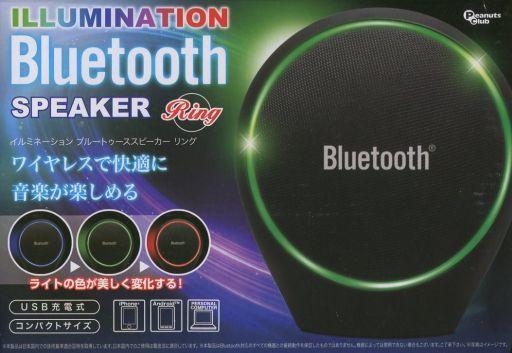【中古】スピーカー ピーナッツクラブ Bluetoothスピーカー AH9826 (ブラック) [CQL1571-B]