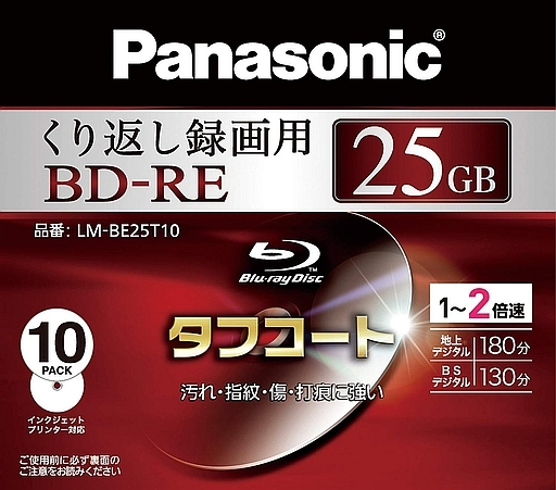 Panasonic Recording BD-RE 25GB 10-Pack [LM-BE25T10]