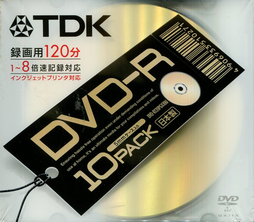 DVD-R 4.7GB 10-pack for TDK recording [DVD-R120PGX10U]