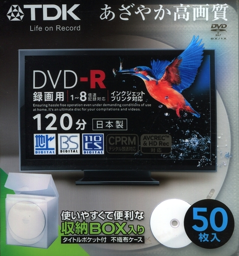 DVD-R 4.7GB for recording TDK 50GB pack with title pocket and non-woven fabric [DR120DPWB50BFS]