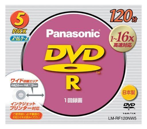 Panasonic recording DVD-R 4.7GB 16x 5 pack [LM-RF120NW5]